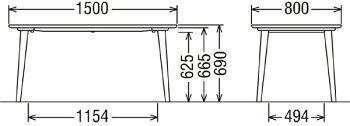 カリモクDD5350/150cmダイニングテーブル/食卓テーブル/配膳台/食事机/テーブルのみ/ブナ材/送料無料/日本製家具