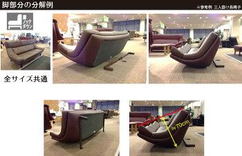 カリモクUU4612/2人掛け椅子ロング/2P布ファブリックソファ/肘掛椅子/ハイバック/ラブソファ/送料無料/日本製家具