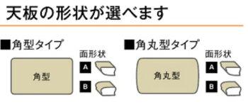 カリモクDT811/165cmダイニングテーブル/食卓テーブル/配膳台/食事机/天板形状選択/テーブルのみ/ラバートリー材/送料無料/日本製家具