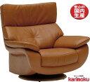 カリモク ZT7307WS 1Pソファ 本革張ソファ 肘掛椅子 回転式ソファ 一人掛け パーソナルソファー ハイバック ZT73シリーズ 送料無料 おすすめ おしゃれ 人気 karimoku 日本製家具 正規取扱店
