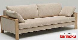 カリモクUU89434人掛け椅子4P布張りソファファブリック肘掛四人掛椅子背もたれ可動リクライニングハイバックkarimoku日本製家具正規取扱店