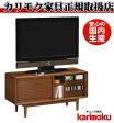 カリモクQD4207/120cmテレビ台/大型液晶LED対応/TVボード/大型収納/コンパクト脚レッグ/完成品/送料無料/日本製//シンプル/