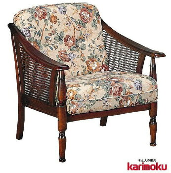 カリモクWC1000AK/肘掛け椅子/1P一人掛けソファ/布張り花柄カントリー調コロニアル/エレガンスローズ/籐ラタン/送料無料/日本製家具