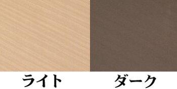 セブンベッド/モネ/引き出しつき/ドロアー/宮付き・照明/セミダブル/シンプル/タタミベッド/たたみ/畳ベッド/ライト