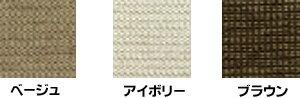 日本ベッド/ダブルクッション用ハードエッヂボトム/ボトムマットレス/クイーンCQ/ボトムのみ/送料無料