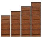 サイズ2.5cm刻みピッタリ置けるスペース棚本棚すき間隙間スキマすきま収納引き出し付き日本製完成品送料無料