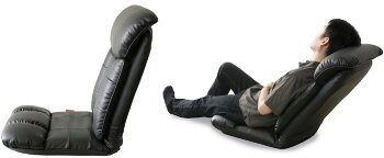 肘付き合成皮革座椅子楓かえでYS-1392A高齢者用家具ソフトレザーリクライニングチェアハイバック送料無料日本製ミヤタケ