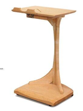 起立木工/バトラーPCテーブル/ソファーテーブル/パソコン置き/サイド机送料無料/日本製