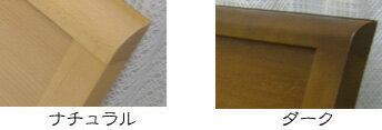 【フランスベッド】NLS-604/ワイドダブル/ナチュラル/レッグタイプ・脚付き/シンプルおすすめ/ナチュラルカーブ/使いやすい省スペース/北欧系ベッドライフ/日本製家具