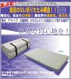 フランスベッド/ラクネスーパー/マットレス/スモールシングルSS/国産/折りたたみ/折曲げれるスプリング/臨時ベッド/コンパクト/和室敷布団・薄型マットや二段ベッド用としても