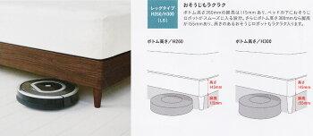 【フランスベッド】GRANDYシリーズ/GR-04C/シングル/レッグタイプ・脚付き/フラット/日本製家具/送料無料/グランディ