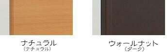 フランスベッド/ネクストランディ904C/シングル/レッグタイプ・脚付き/小棚・照明付き/フレームのみ/木製/日本製家具/送料無料