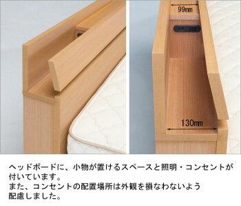 フランスベッド/ネクストランディ904C/クイーン170/引出しタイプ・ドロアー/小棚・照明付き/木製・日本製/フレームのみ