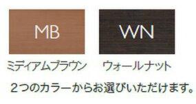 フランスベッド/RD-143CLG/シングル/レッグタイプ/脚付き/シンプル/宮付き・棚付きLED照明/ナチュラル/フレームのみ/日本製家具/送料無料