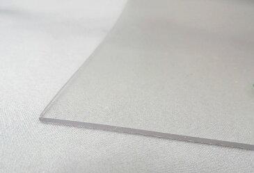 テーブルマット 750×1200mm(透明・2mm厚タイプ)テーブルクロス PSマット ビニール デスクマット 送料無料