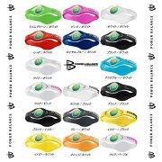 メーカー ホログラム バランス リストバンドシリコン ブレスレット