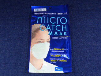At the time of the PM2.5 mask n-95 standard clear mask disposable hay fever flu! Micro-catching mask
