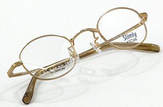 Glasses frame myopia for strength