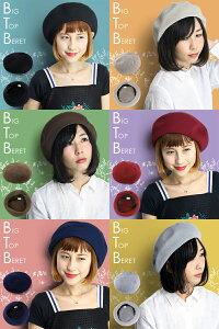 ベレー帽レディース帽子大きめゆったりシルエット春夏サマーニット通気性抜群日本製キナリ(リネン)女性用プレゼントギフトトラッド(ぼうし大きいサイズニットベレー帽ニット帽ベレー帽サマーニット帽サマー)