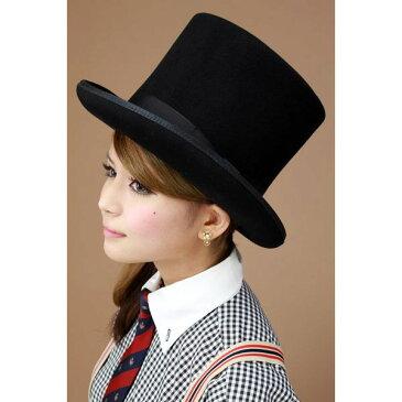 シルクハット ニューヨークハット メンズ New York Hat トップハット レディース Mad Hatter マッドハッター 帽子 マジシャン 正装 帽子 紳士 タキシード フォーマル クラウンの高い帽子 帽子 通販 黒 ブラック [top hat] (ハロウィン) フェルトハット フェルト ハット