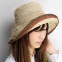 帽子 レディース 夏 uv つば広 婦人帽子 マニラ麻 UV