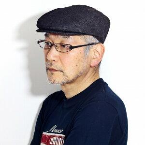 ハンチング メンズ デニム 帽子 日本製 コットン ハンチング 無地 シンプル カジュアル 紳士帽子 サイズ調整可能 Mサイズ Lサイズ キャップ 黒 ブラック [ ivy cap ] (ぼうし 帽子通販 ファッション おしゃれ プレゼント) 父の日