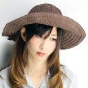 ハット ツバ広 レディース スカラ 帽子 SCALA LC511 リボン クラッシャー UVカット 紫外線カット チョコレート ブラウン Dorfman Pacific ドーフマン 女性 ギフト 送料無料(婦人帽子 紫外線対策 40代 50代 60代 70代 ファッション つば広ハット 日よけ ぼうし)