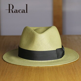 拉卡爾帽子男士草帽男士帽子帽子男式帽子本地帽子春夏天拉卡爾草帽草帽男士紙帽子在義大利男式帽子品牌橄欖 (店裡男子帽子草帽帽帽子男士帽子)