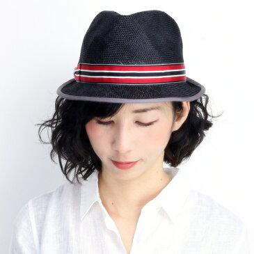 レディース ハット 春夏 ストローハット レディス 帽子 小つば クラッシュ加工 麻 ハット ブラック (帽子 ぼうし UVカット帽子 おしゃれ きれいめカジュアル 30代 40代 ファッション 男性 紳士 女性 婦人 通販 楽天) 日本製 [straw hat] 送料無料