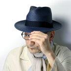 SERRANO HAT パナマハット つば広 メンズ 中折れ帽 セラノハット ワイドブリム エクアドル 春夏 メンズハット 大きいサイズ M L XL パナマ帽 ティアドロップ ストローハット リボン 無地 メンズ 夏 コーデ / 紺 ネイビー [ panama hat ] 父の日ギフト プレゼント
