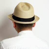 麦わら帽子マニラ麻中折れハット日本製ストローハットメンズシンプル帽子送料無料ティアドロップ型ユニセックスバイカラー中折れ帽天然素材サイズ調整可MサイズLサイズ中折れ帽子紳士春夏日よけお洒落夏ハット/ベージュ[strawhat]