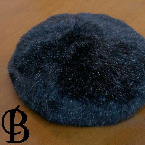 ファーベレー メンズ バース 帽子 秋 冬 メゾンバース ファーベレー帽 MAISON Birth ベレー帽 レディース フェイクファー アクリル もこもこ フリーサイズ サイズ調節可 /黒 ブラック MIX [ beret ] クリスマスプレゼント 帽子 男性 ブランド