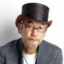 【増税前キャンペーン】【8%OFFセール】ニューエラ NEW ERA ハット アドベンチャーハット サファリハット 帽子 メンズ レディース NEWERA
