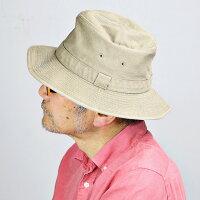 サファリハットメンズ春夏日本製ハット紫外線対策レディースUVカット帽子サハリハット無地シンプル帽子大きいサイズLサイズLLサイズサイズ調整広ツバ洗い加工綿デニム中折れバケットハットアウトドア日よけ高級安心の品質/ベージュ[buckethat]