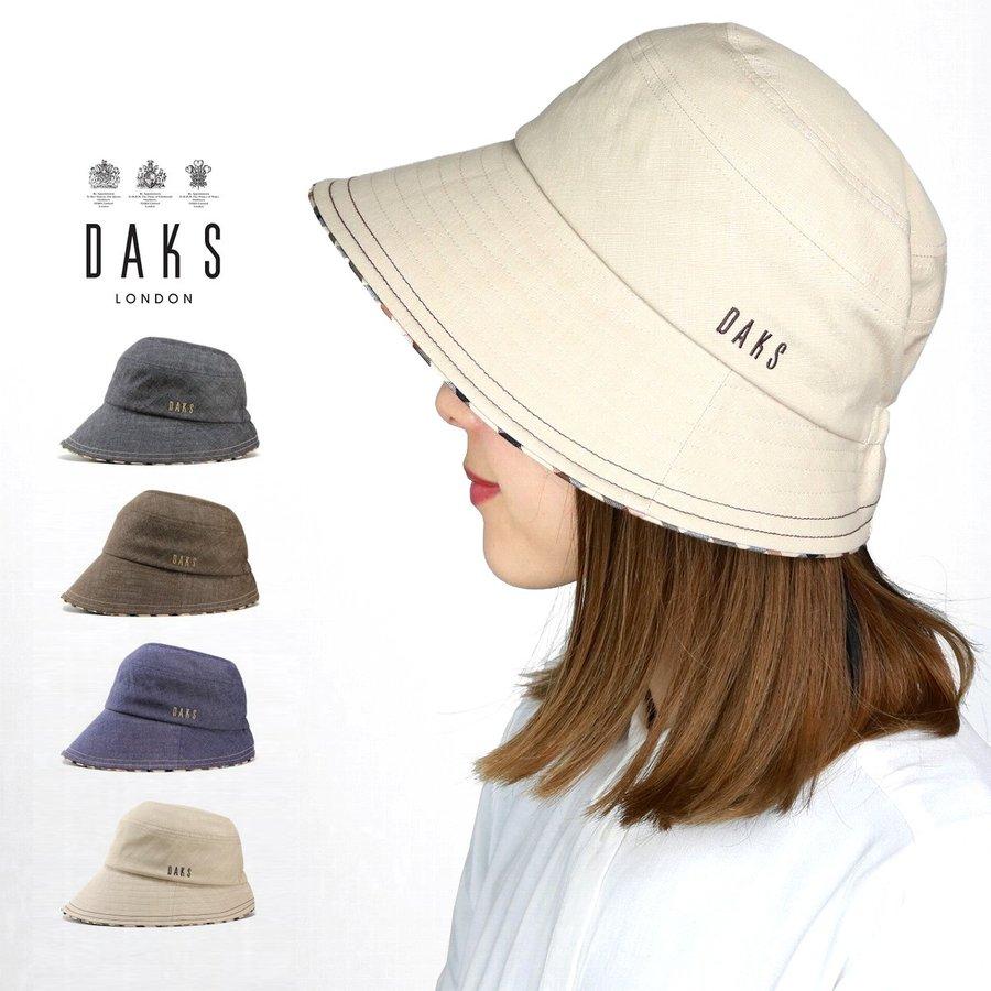 レディース帽子, ハット  UV DAKS 100 S M L croche hat 30 40 50 60