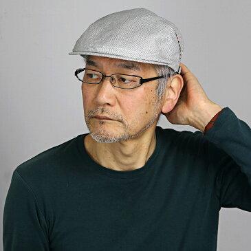 ダックス ハンチング 大きいサイズ メンズ 春夏 DAKS リフレール 涼しい 帽子 サイズ調節 ダックス ハンチング帽子 チェック柄 レディース 日本製 ハンチング帽 紳士 M L XL 3L グレー[ ivy cap ]男性 誕生日 帽子 父の日 ギフト プレゼント