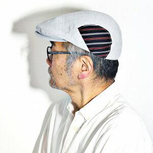 ハンチング 春 夏 メンズ 日本製 ストライプ柄 サイズ調整 ユニセックス ニシオカ ハンチング帽 ピンストライプ レディース 帽子 バイカラー シンプル おしゃれ 紳士 ハンチングキャップ 高品質 オールシーズン グレー / 黒 ブラック [ ivy cap ] 父の日 ギフト プレゼント