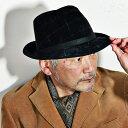 DAKS 帽子 チェック ベルベット daks Pontoglio Belvet アマレッタ ピノ型 綿100% ダックス 中折れ ハット メンズ 秋冬 日本製 中折れ帽 大きいサイズ 紳士 57cm 59cm 61cm アジャスターサイズ調整 / 黒 ブラック[ fedora ]男性 クリスマス プレゼント 帽子