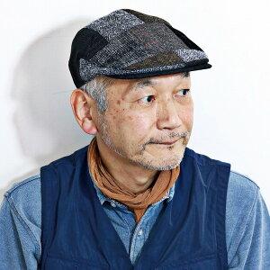 メンズ 日本製 コーデュロイ 帽子 ウール混 英国ブランド チェック ハンチング 秋 冬 DAKS パッチワーク ハンチング 紳士 ダックス サイズ調整可 グレー