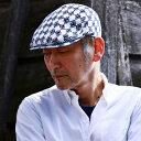 ハンチング 春夏 メンズ つば長 帽子 落語 和柄 コットン100% 日本製 サイズ調整可能 軽い ...