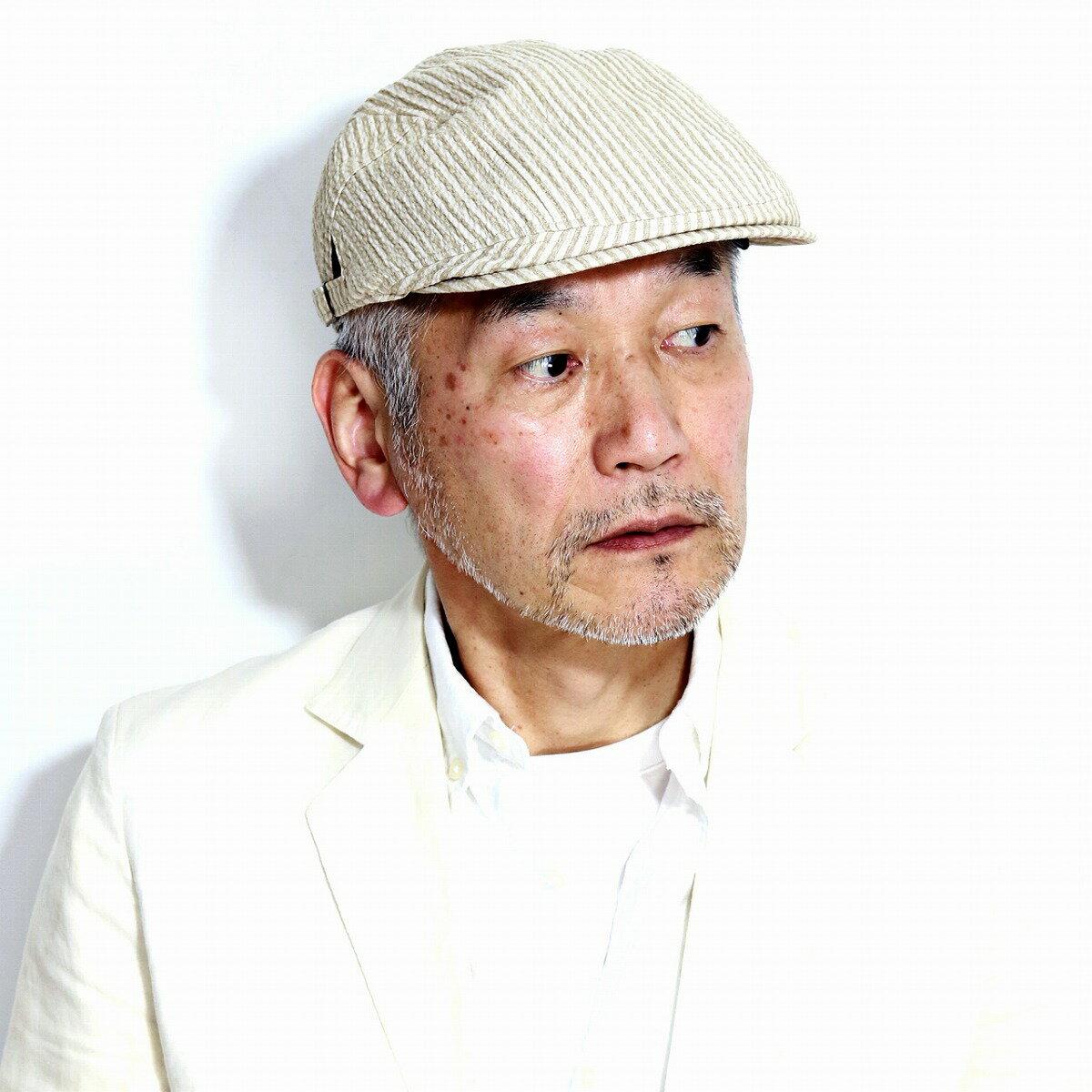 REGALIS イタリア生地 ハンチング メンズ 春 夏 ストライプ柄 ハンチング帽 レガリス 紳士 帽子 ハンカチ付き 日本製 ブランド ベージュ [ ivy cap ] 父の日 ギフト プレゼント 贈り物