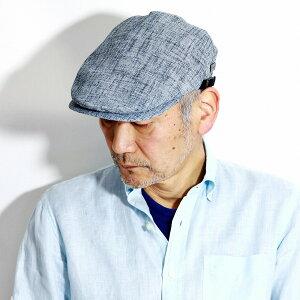 つば長 ハンチング 春夏 メンズ 帽子 クロコダイル シャンブレーエステル × 60Sローン 春 夏 CROCODILE ワニ ロゴ 刺繍 和 浴衣に似合う帽子 手洗い可能 灰色 グレー [ ivy cap ] 父の日 ギフト プレゼント