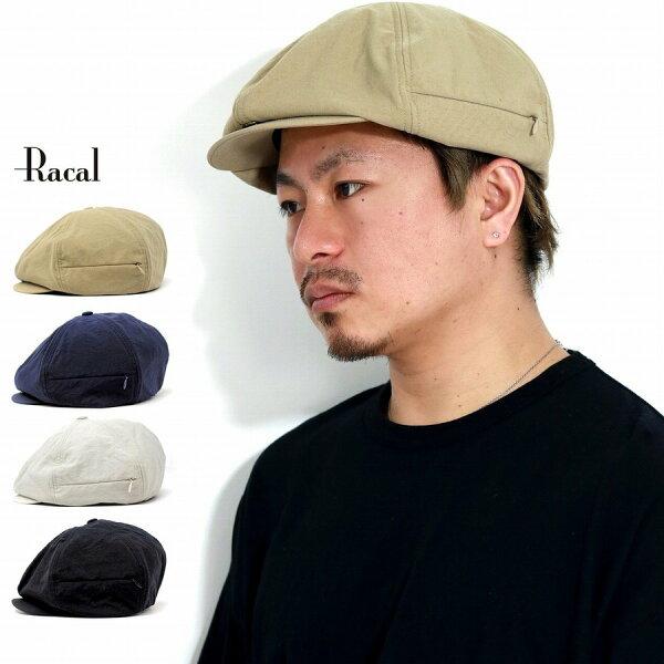 キャスケットメンズラカルタスランナイロン春夏キャスケット帽レディース6パネルracalハットメンズキャスケット帽子メンズ日本製ポ