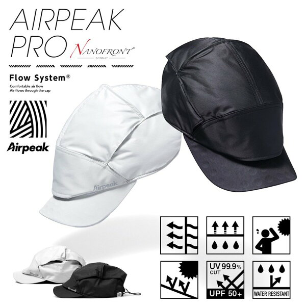 Airpeakキャップナノフロントモデル2020年2021年帽子ランニングキャップメッシュエアピークプロAirpeakPRONa