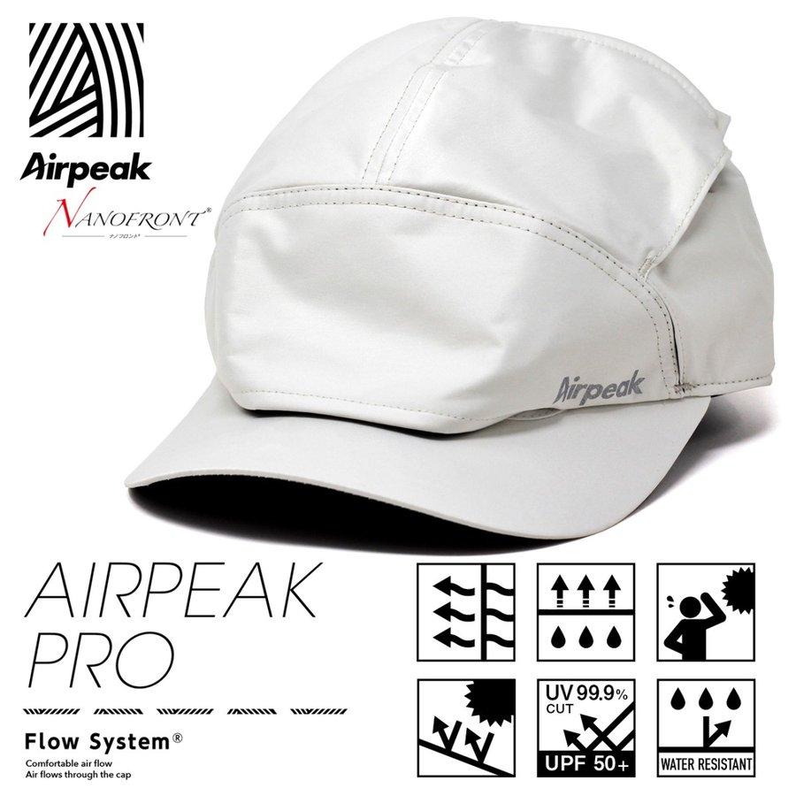 エアピーク2020年モデルキャップランニング(Airpeakproナノフロントハイスペックモデル)UPF50+通気性抜群蒸れない帽子白スポーツウェアキャップメンズレディースUVホワイト[runningcap]プレゼント誕生日ギフトラッピング無料帽子