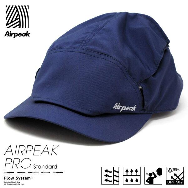Airpeakpro20202021エアピークキャップランニングメンズレディースキャップブランド通気性UVカットUPF50+吸水
