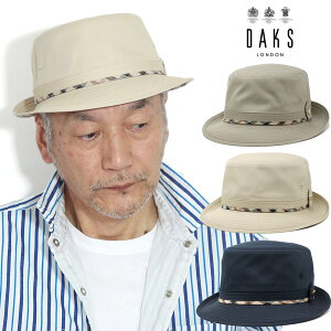 ハット メンズ ブランド 帽子 小さいサイズ 大きいサイズ 春 夏 秋 冬 紳士帽子 父の日 プレゼント アルペンハット 50代 60代 70代 撥水 速乾 UVカット ベージュ サンドベージュ ネイビー [ alpine hat ]