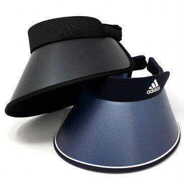 クリップバイザー レディース adidas ARCH WIDE CLIPVISOR サンバイザー メンズ アディダス UV90%CUT 日よけ つば広帽子 紫外線対策 スポーツ[ sun visor ]父の日 プレゼント adidas 帽子 通販 誕生日 ギフト ラッピング無料
