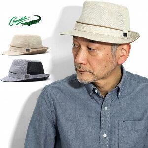 アルペンハット メンズ CROCODILE T/Cスラブ インターロックメッシュ ハット メンズ 夏 メンズ ハット ブランド クロコダイル 春夏 hat メッシュ 紳士帽子 [ alpine hat ] 父の日 プレゼント 男性 女性 帽子 通販 ELEHELM