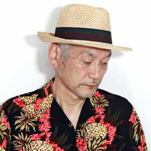 麦わら帽子 メンズ 夏 帽子 ラフィア 帽子 紫外線対策 中折れ帽子 春夏 中折れハット つば広 ストローハット レディース Galliano Sorbatti リボン ナチュラル [ straw hat ] [ fedora hat ] 父の日 ギフト プレゼント ギフト包装無料 30代 40代 50代 60代 ファッション